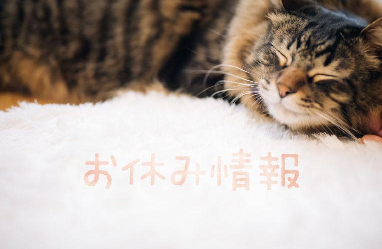エスパル本館1F★スターバックス仙台本館店が6/28まで休業中