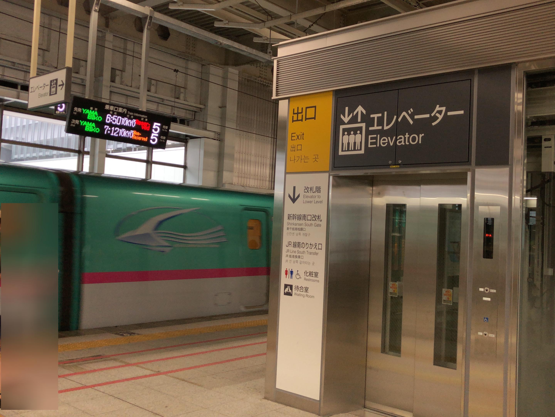 新幹線仙台駅★ベビーカー持ちに見て欲しい!改札からホームにいくエレベーターの位置を確認してみました