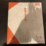 仙台駅のお土産4★白松がモナカ本舗の「ミニモナカ 」をレビューするよ!