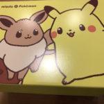 仙台初売り2019★ミスド福袋2019買ってみました。