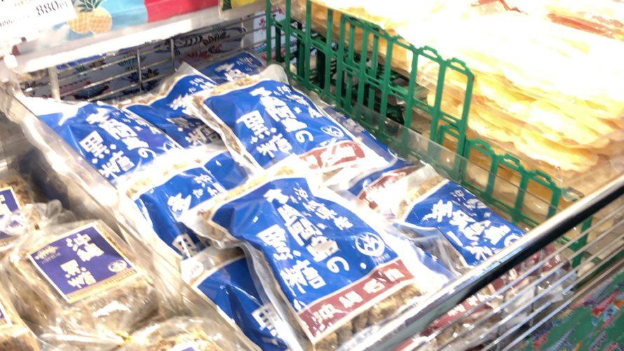 仙台駅2Fステグラ前★めんそーれ!沖縄フェア
