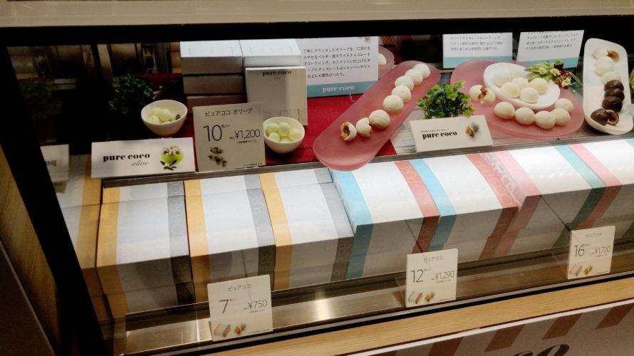 めぐりめぐるめ仙台店★2020年1月後半-2月前半。仙台初出店「ピュアココ」