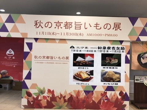 写真 2017-11-08 11 46 40