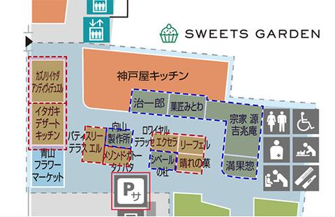 仙台エスパル東館2-2