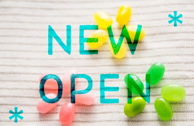 パレスへいあん★ベーカリー&カフェ Le mielがオープン+ランチも。