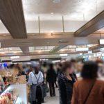 エスパル仙台「本館 地下食品フロア」★リニューアル当日行ってきました