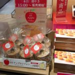 エスパル仙台★菓匠三全銘品館の15時限定お菓子を買ってみました。その2