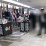エスパル仙台★ローリングストーンズPOP UP SHOP